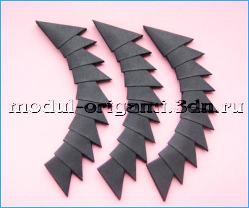Модули оригами - цвет черный