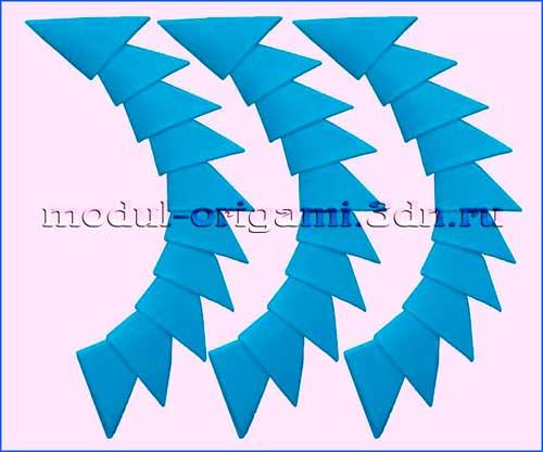 Модули оригами - цвет голубой
