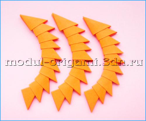 Модули оригами - цвет оранжевый