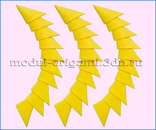 Модули оригами - цвет солнечно-желтый