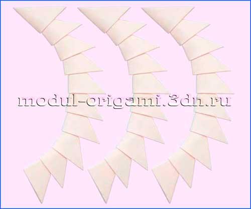 Модули оригами - цвет кремовый