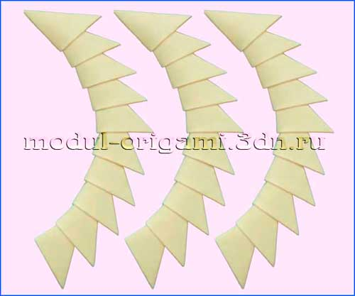 Модули оригами - цвет желтый