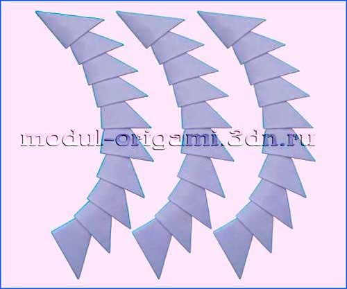 Модули оригами - цвет лаванда