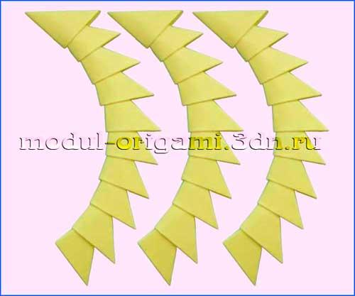 Модули оригами - цвет лимонно-желтый
