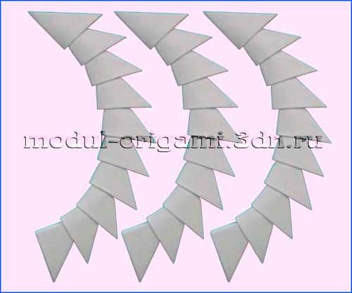 Модули оригами - цвет серый