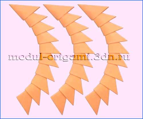 Модули оригами - цвет золото